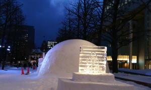 雪のホテル
